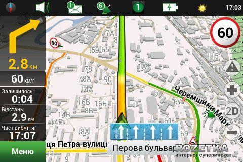 the navigation system navitel navigator ukraine boxed 7705001